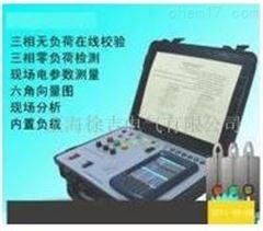 银川特价供应LDX-ZY-MG6000F型零负荷三相多功能用电检测仪