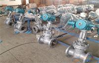 电动高压焊接闸阀 Z961Y-250CDN500