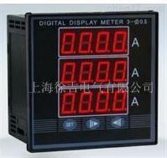 长沙特价供应LDX-BR-ePA194I-3X3三相智能电流表