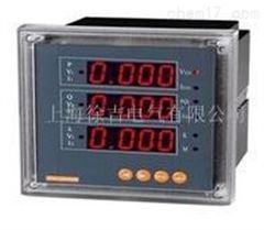 银川特价供应LDX-ZWT-WT-96C1A智能网络电力仪表