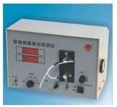 西安特价供应LDX-WL-WZ-7智能核酸蛋白检测仪