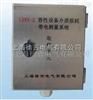 DBRX-II/B容性设备介质损耗带电测量系统取样单元