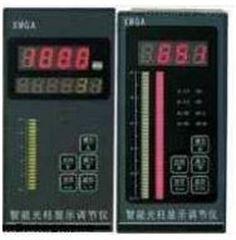 北京特价供应LDX-JH-SSR-XMGA-9000智能光柱显示调节仪