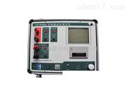 GH-6408A互感器特性综合测试仪