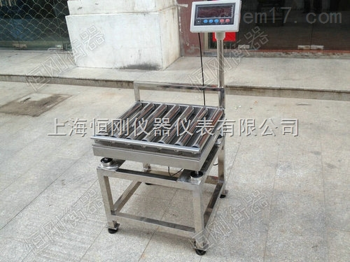 上海滚筒电子秤 不锈钢圆滚轴电子输送秤