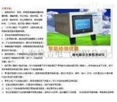 北京特价供应LDX-TOP-962A继电器综合参数测试仪
