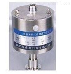 深圳特价供应LDX/CPCA-电容薄膜式压力变送器