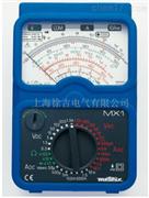 MX1表/指针型万用表MX1