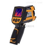 CA75热像仪|CA75红外热成像仪(-20℃至650℃ 选配至2000℃)