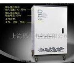 哈尔滨特价供应LDX-TND-50KVA大功率稳压器单相