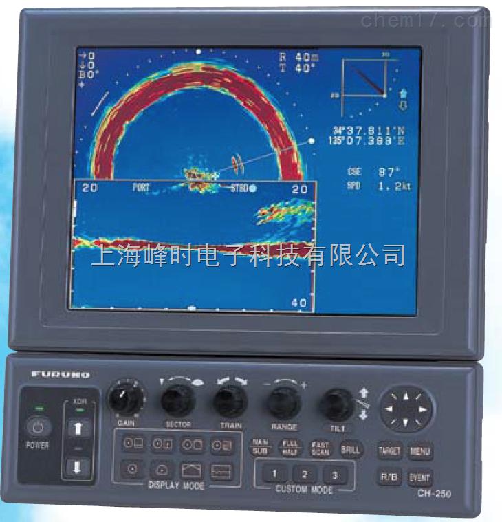FURUNO 10.4英寸彩色液晶显示器 探照灯声纳CH-250