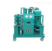SDLY-系列透平油滤油机