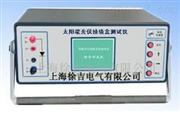SDDQ智能型太阳能光伏接线盒综合测试仪