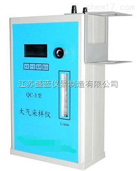 QC-3单气路大气采样器