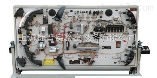 别克君威全车电路电器系统实验台|汽车全车电器实训设备
