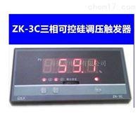 ZK型可控硅调压触发器