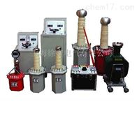 FVT系列 轻型试验变压器