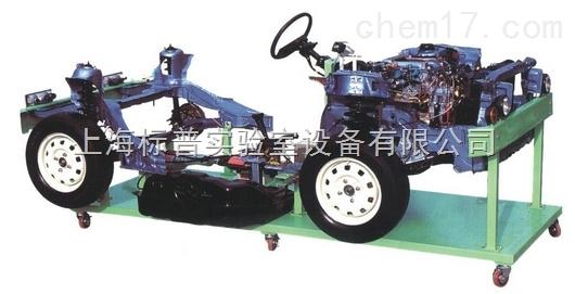 汽车整车构造与传动实训台(前驱)|汽车变速器、底盘实训台