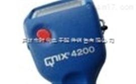 ZY-100便携式油漆测厚仪