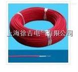UL3530 硅橡胶电线厂家