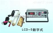 LCD-5型数显直流电火花检测仪价格