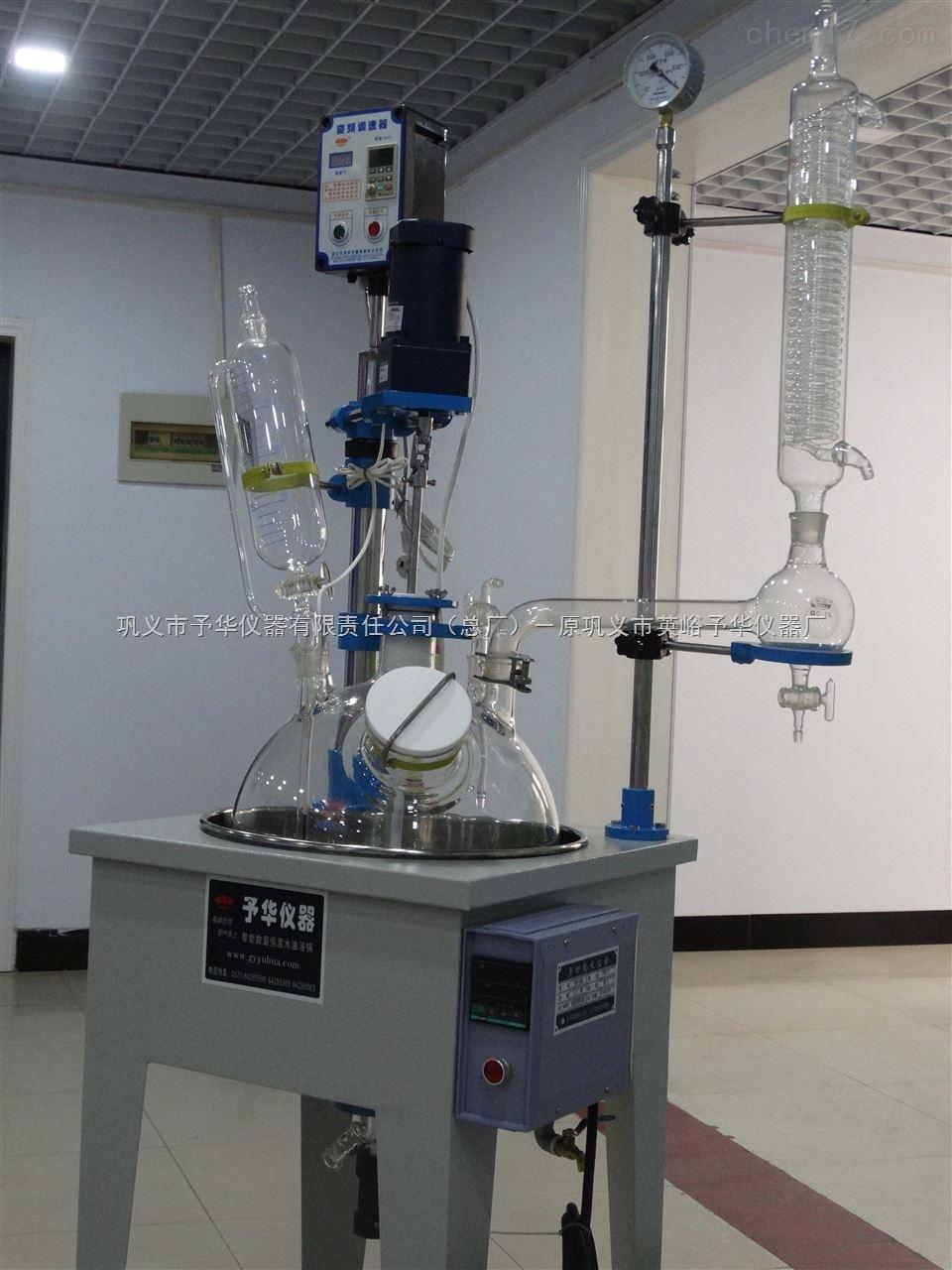 巩义予华单层玻璃反应釜