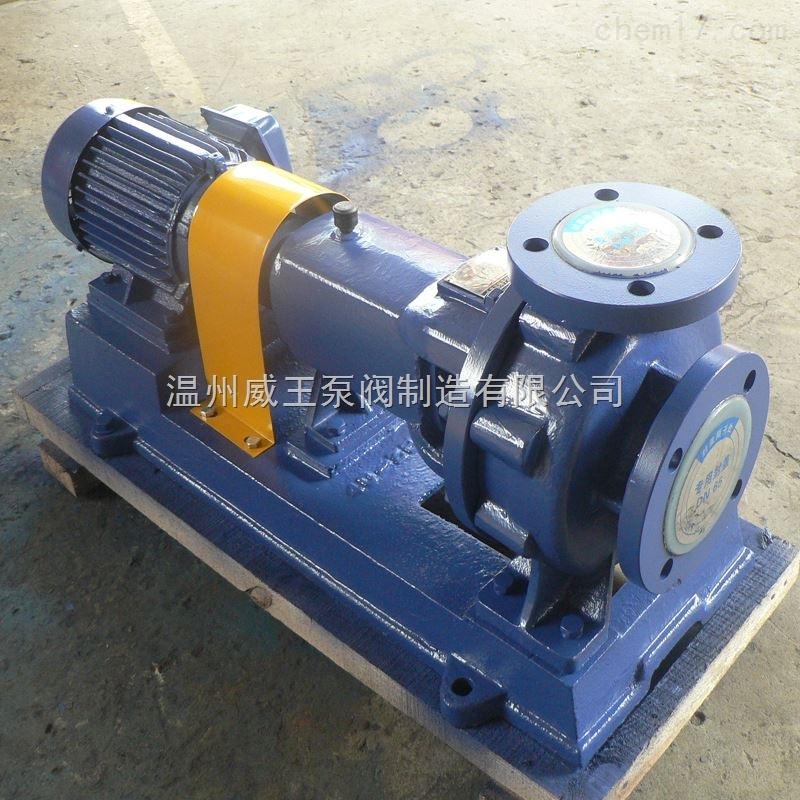 IHF氟塑料衬里离心泵,氟塑料化工泵,温州威王厂家提供