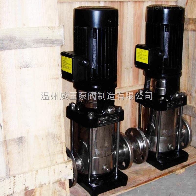 QDL/QDLF 不锈钢立式多级离心泵,不锈钢化工泵商家提供