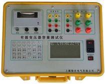 HTRS-V有源变压器容量测试仪