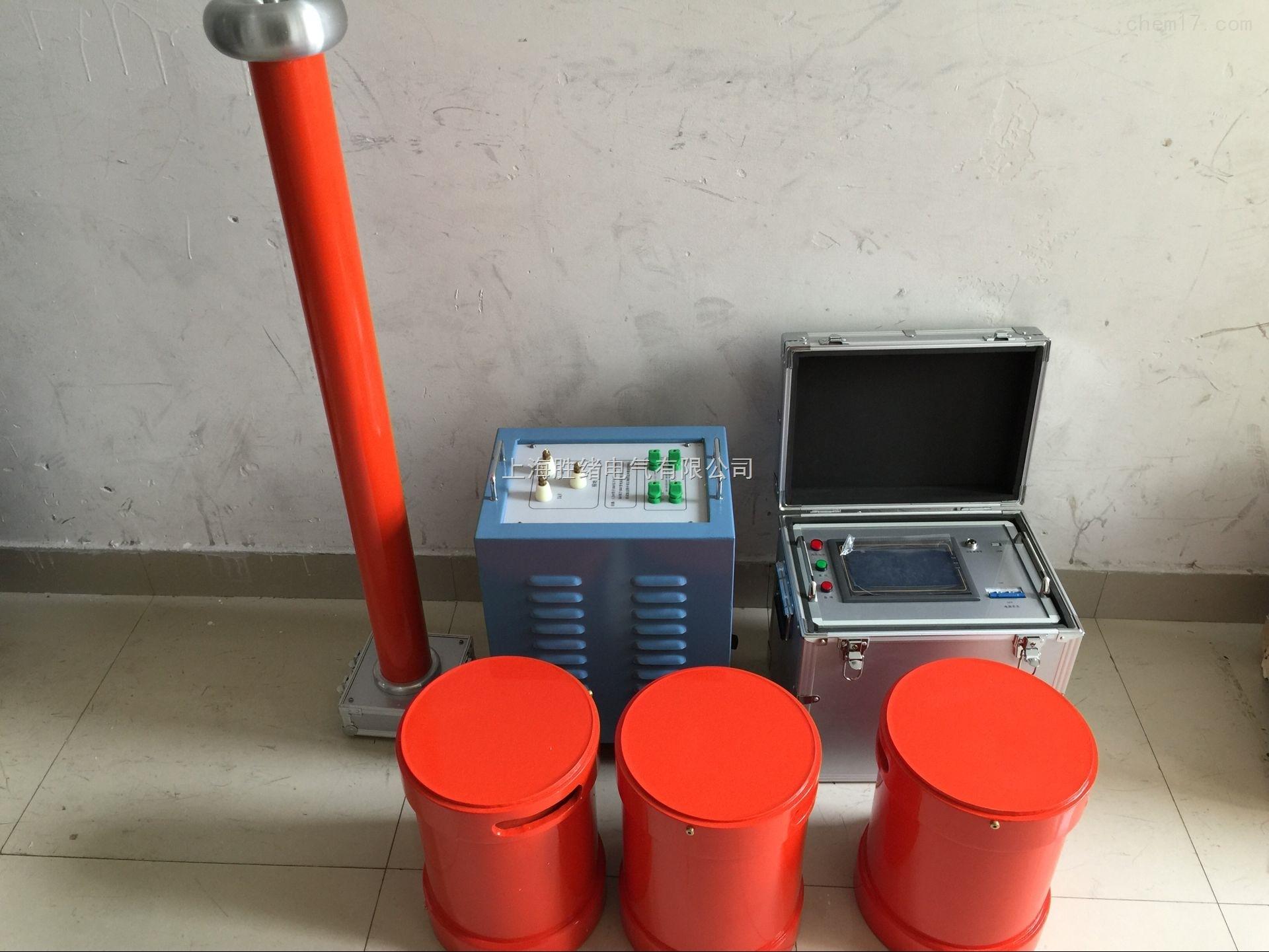 KVTF-44kVA/44kV变频串联谐振耐压试验装置