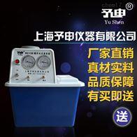SHZ-D(III)循环水式多用真空泵