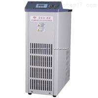 CCA-20小型冷却水循环泵(巩义予华-厂家直销)