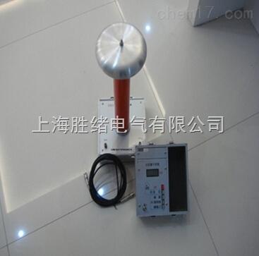 交直流高压分压器