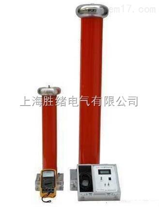 FRC-300KV交直流高压分压器