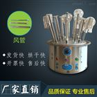 上海予申C30孔玻璃仪器气流烘干器