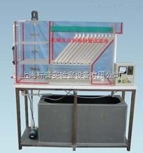 机械反应斜板斜管沉淀池|水处理工程实训装置