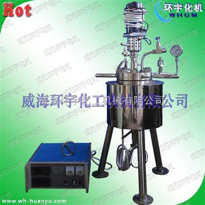 GSH-1L/3.0MPa镍材质反应釜