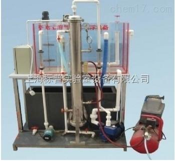 气浮溶气、过滤一体化装置 水处理工程实训装置