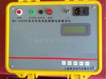 MS-2500F水内冷发电机绝缘电阻测试仪