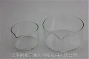芯硅谷玻璃結晶皿,高硼硅3.3料