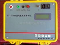MS-2500F发电机绝缘测试仪