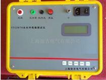 YTC2678水内冷绝缘测试仪