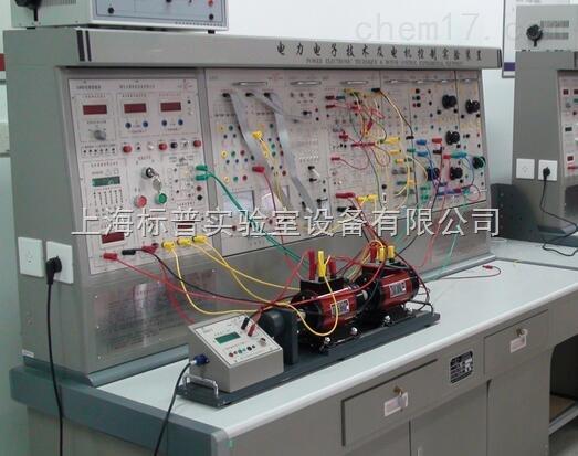 电力电子技术及电机控制实验装置|电机类实验室实训设备