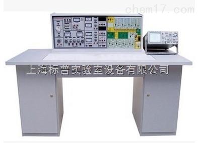 模电、数电、自动控制原理实验室成套设备|电工电子技术实训设备