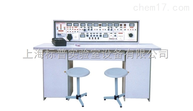 电力拖动带交直流电机实验室设备 电工电子技术实训设备