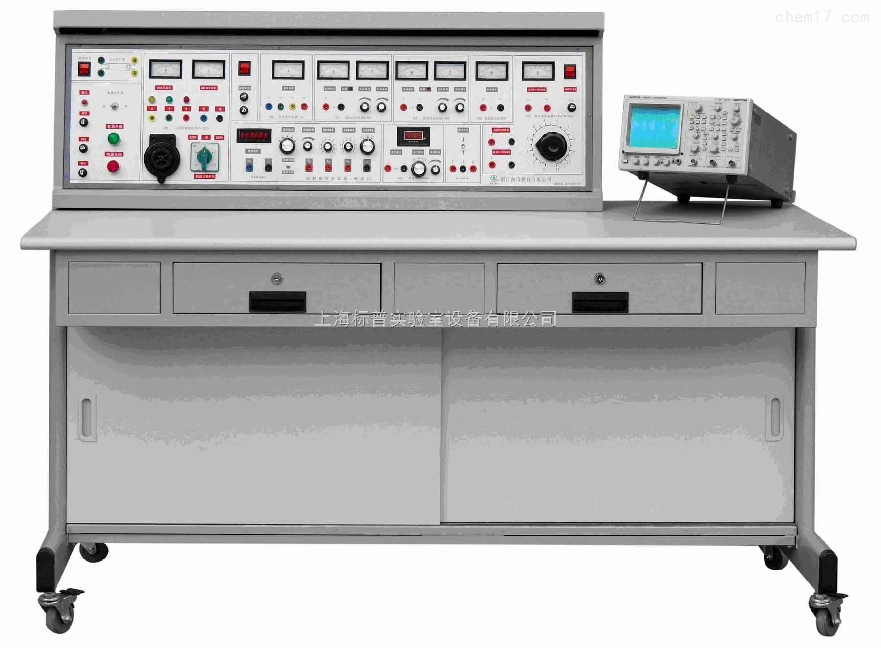 通用电工电子电拖实验与电工电子 电拖技能综合实训考核装置 电工电子技术实训设备