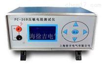 FC-2GB 压敏电阻测试仪