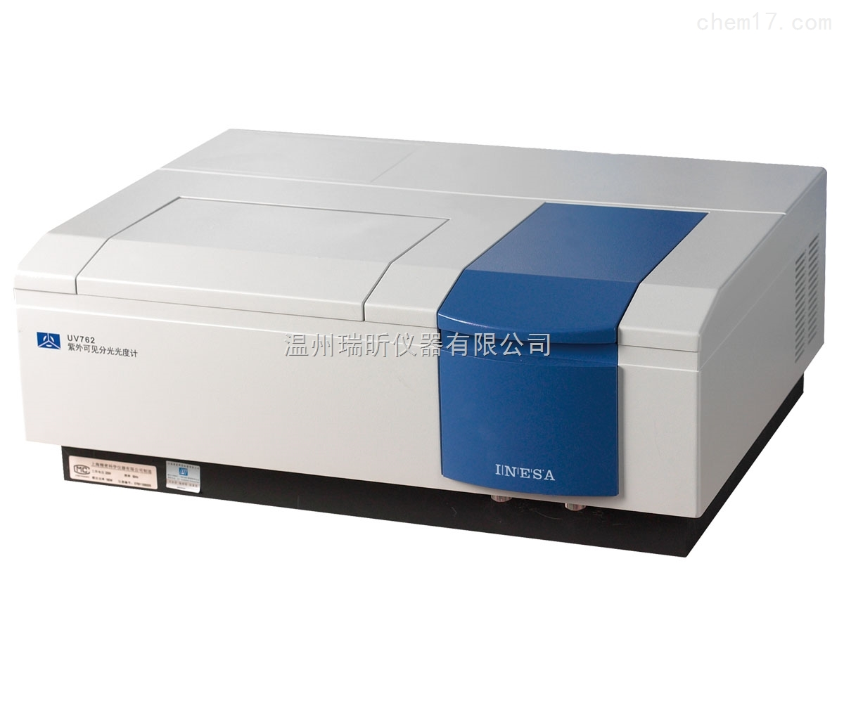 双光束 自动扫描紫外可见分光光度计