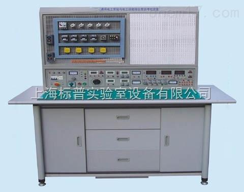 通用电工实验与电工技能实训考核实验室成套设备|电工电子技术实训设备