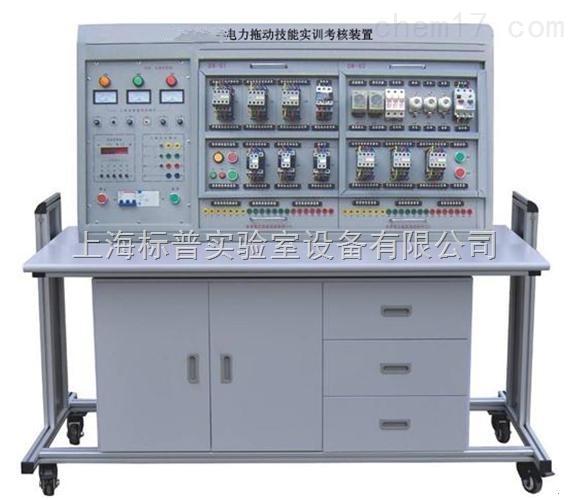 电力拖动技能实训装置|电工电子技术实训设备